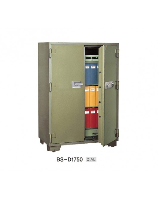 Office Dial Fire Security Safe BS-D1750